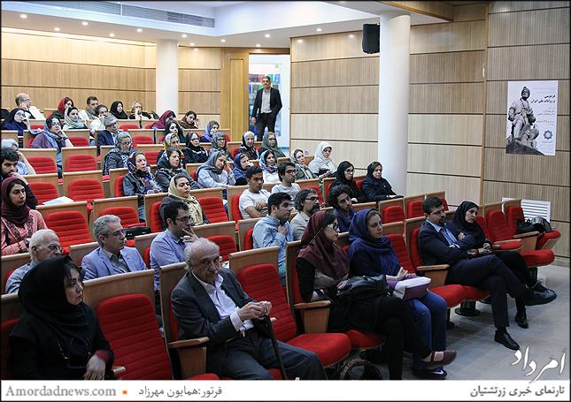 جمعی از دوستداران زبان پارسی وشاهنامه فردوسی