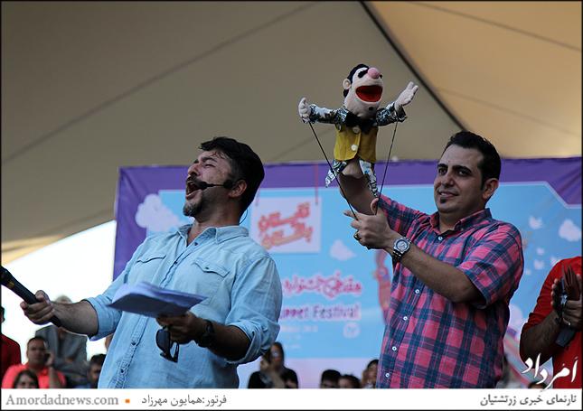 محمد لقمانیان(عروسک لقمه) به همراه امیرحسبن صدیق(مجری برنامه) به اجرا پرداخت