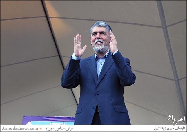 سید عباس صالحی، وزیر فرهنگ و ارشاد اسلامی