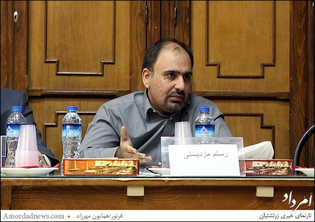 رستم مزدیسنی یکی از هموندان گردش 44انجمن زرتشتیان تهران