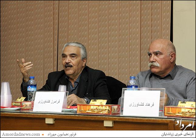 فرهاد کشاورزی و فرازمرز کشاورزی از هموندان گردش 44 انجمن زرتشتیان تهران