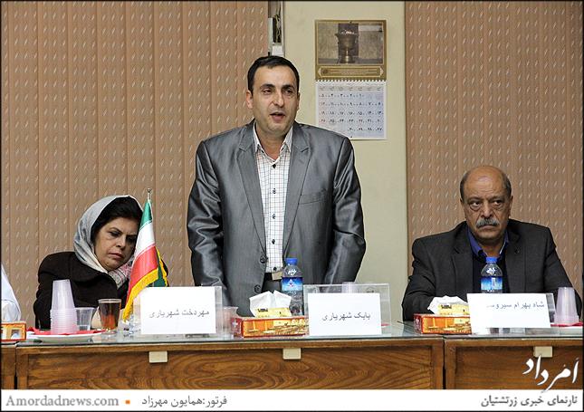 بابک شهریاری یکی از نامزدهای جانشین فرنشین در گردش 44 انجمن زرتشتیان تهران