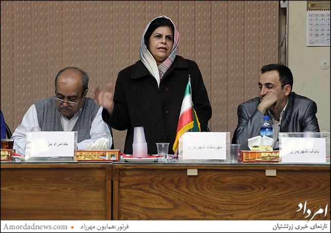 مهردخت شهریاری یکی از نامزدهای دبیری گردش 44 انجمن زرتشتیان تهران