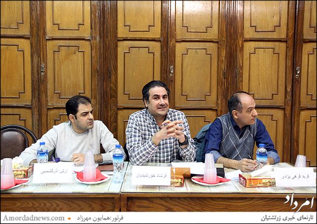 بازرسان در نخستین نشست گردش 44 انجمن زرتشتیان تهران