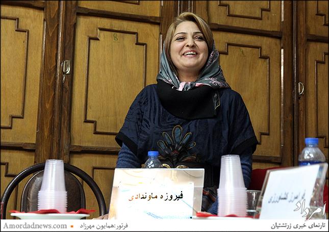 فیروزه ماوندادی با 11 رای دبیر چهل و چهارمین گردش انجمن زرتشتیان تهران شد