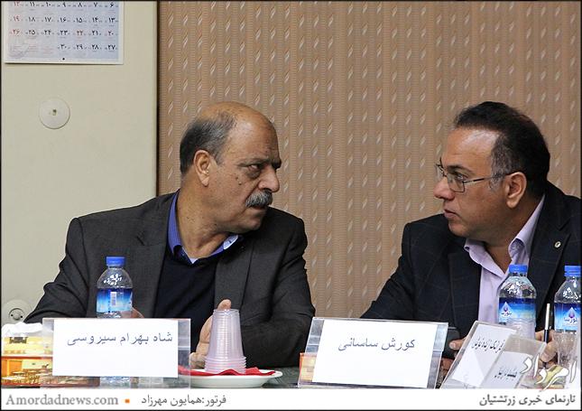 کورش ساسانی و شابهرام سیروسی دو تن از هموندان گردش 44 انجمن زرتشتیان تهران