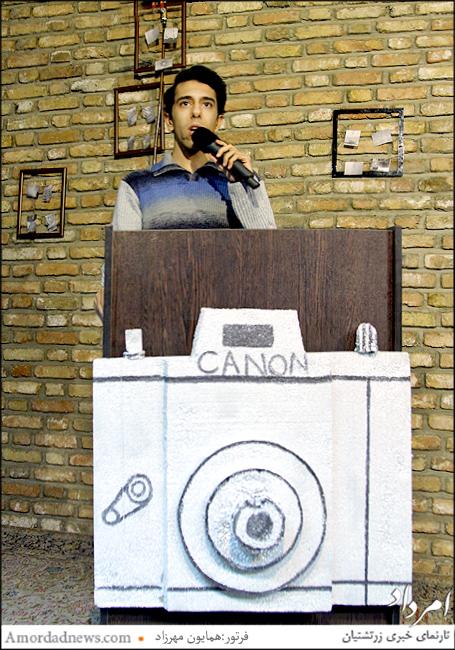 فرزاد نوش تاریخچه عکاسی را بیان کرد