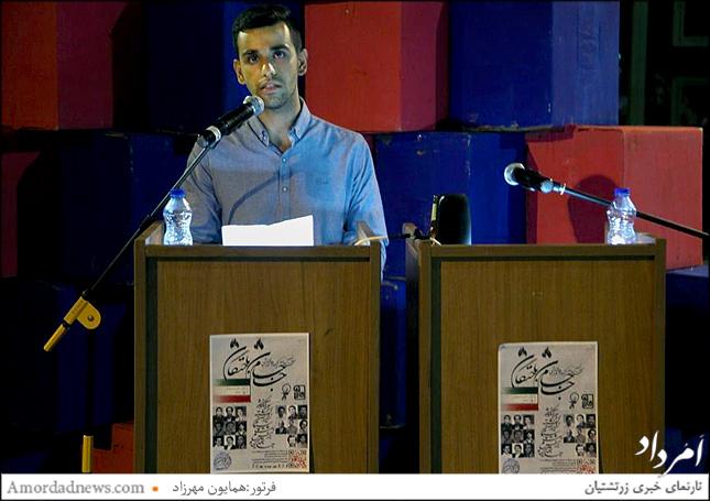 کیارش شهریاری سوگندنامه جام ورزشی جانباختگان 39 را خواند