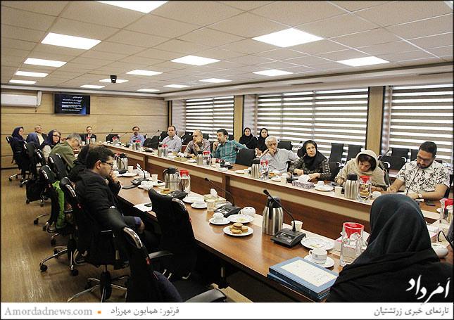 پژوهشگاه علوم انسانی و مطالعات فرهنگی، تالار اندیشه