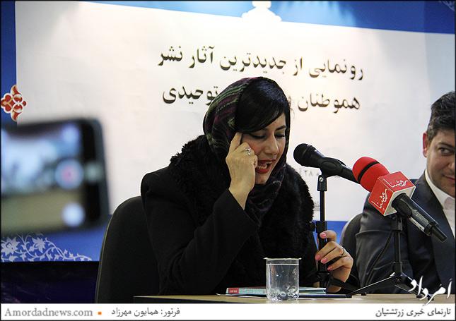 اجرای زنده کتاب صوتی خانه خیابان مانگو از سوی شرگان انورزاده